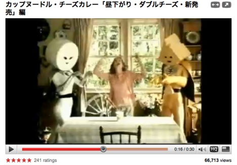 Youtube Japanese Cheese Pellet advert